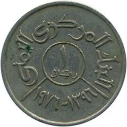 Монета > 1ріал, 1976-1993 - Ємен  - reverse