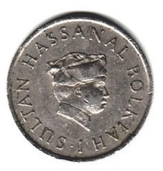 Minca > 20sen, 1968-1977 - Brunej  - obverse