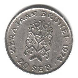 Pièce > 20sen, 1968-1977 - Brunei  - reverse