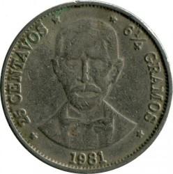 Coin > 25centavos, 1978-1981 - Dominican Republic  - reverse