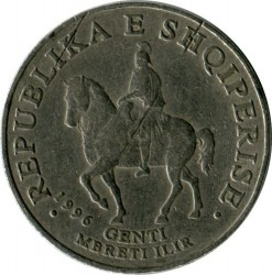 Coin > 50lekë, 1996 - Albania  - reverse