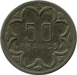 Moneda > 50francos, 1976-2003 - África Central (BEAC)  - reverse