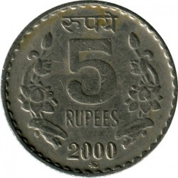 Mynt > 5 rupier, 1992-2004 - India  (Milled Edge with a groove) - obverse