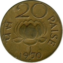 Mynt > 20 paise, 1968-1971 - India  - obverse