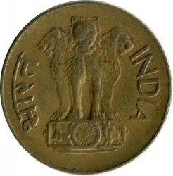 Mynt > 20 paise, 1968-1971 - India  - reverse