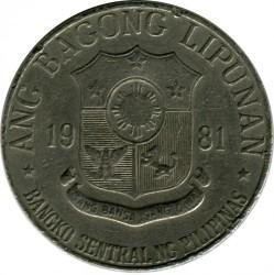 Moneta > 1piso, 1979-1982 - Filippine  - obverse