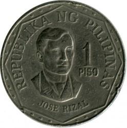 Moneta > 1piso, 1979-1982 - Filippine  - reverse
