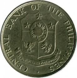 Coin > 10centavos, 1958-1966 - Philippines  - obverse