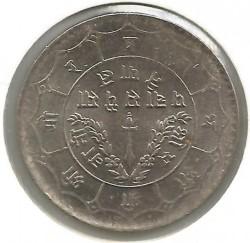 Moneta > 50paisų, 1954-1963 - Nepalas  - obverse
