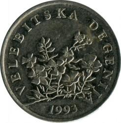 Münze > 50Lipa, 1993-2017 - Kroatien   - reverse
