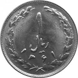 מטבע > 1ריאל, 1979-1988 - איראן  - reverse