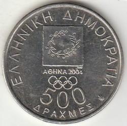 Moneta > 500dracme, 2000 - Grecia  (XXVIII Giochi olimpici estivi, Atene 2004 - Stadio) - obverse