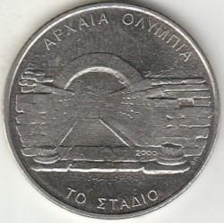 Moneta > 500dracme, 2000 - Grecia  (XXVIII Giochi olimpici estivi, Atene 2004 - Stadio) - reverse