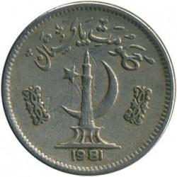 Coin > 25paisa, 1975-1981 - Pakistan  - obverse