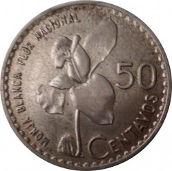 Монета > 50сентаво, 1962-1963 - Гватемала  - reverse