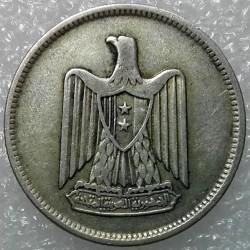 Moneta > 50piastre, 1959 - Siria  (1° anniversario - Fondazione della Repubblica Araba Unita) - obverse