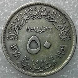 Moneta > 50piastre, 1959 - Siria  (1° anniversario - Fondazione della Repubblica Araba Unita) - reverse
