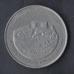 Монета > 250филсов, 1977 - Южный Йемен  (10 лет независимости) - obverse
