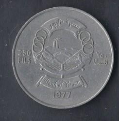 Монета > 250филсов, 1977 - Южный Йемен  (10 лет независимости) - reverse