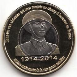 Moneta > 1frank, 2014 - Czad  (100 Rocznica - I Wojna Światowa) - reverse