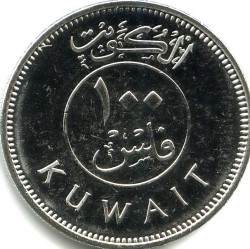 Кованица > 100филса, 2012-2017 - Кувајт  - obverse