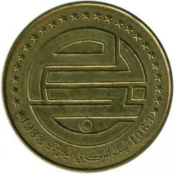 Moneda > 50santimat, 1988 - Argelia  (25º Aniversario - Banco Central de Argelia) - obverse