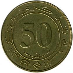 Moneda > 50santimat, 1988 - Argelia  (25º Aniversario - Banco Central de Argelia) - reverse