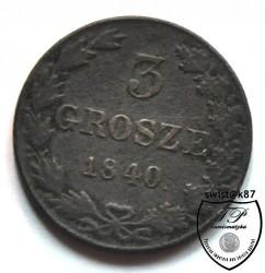 Coin > 3grosze, 1835-1841 - Poland  - reverse