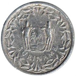 العملة > ١سنت, 1974-1986 - سورينام  - reverse