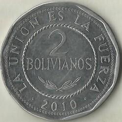 Coin > 2bolivianos, 2010-2017 - Bolivia  - reverse