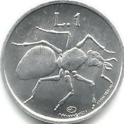 Moneda > 1lira, 1974 - San Marino  - reverse