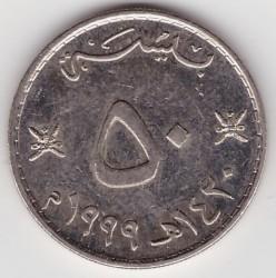 Moneta > 50baisa, 1999 - Oman  - obverse