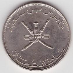 Moneta > 50baisa, 1999 - Oman  - reverse