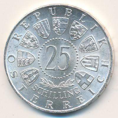 25 Schilling 1956 Wolfgang Amadeus Mozart österreich Münzen