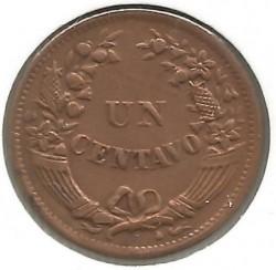 Moneta > 1centavo, 1941-1949 - Perù  - reverse