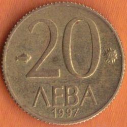 سکه > 20لوا, 1997 - بلغارستان  - reverse