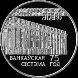 Coin > 20rubles, 1997 - Belarus  (75th Anniversary of the Banking system) - reverse