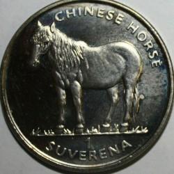 מטבע > 1סוברן, 1998 - בוסניה והרצגובינה  (Horses - Chinese horse) - reverse