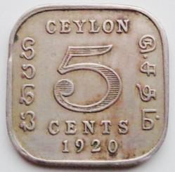 Moneda > 5cents, 1912-1926 - Ceilan  - reverse