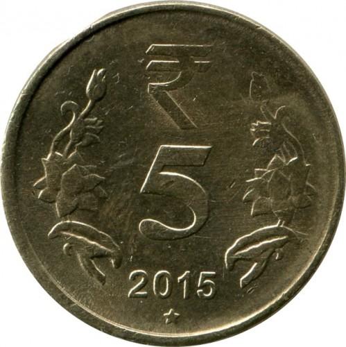 5 Rupien 2011 2019 Indien Münzen Wert Ucoinnet