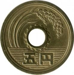 Coin > 5yen, 1990 - Japan  - reverse