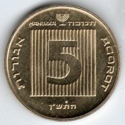 سکه > 5آگوروت, 1987-2008 - اسراییل  (Hanukkah) - reverse