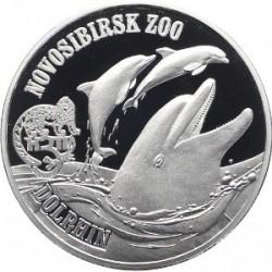 Moneta > 1dolar, 2016 - Brytyjskie Wyspy Dziewicze  (Nowosybirskie Zoo - Delfin) - reverse