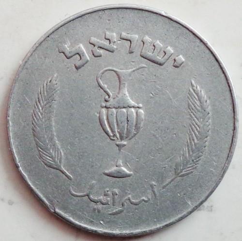 10 Prutot 1957 Israel Münzen Wert Ucoinnet