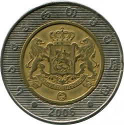 Monedă > 2lari, 2006 - Georgia  - reverse