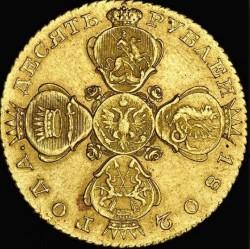 Minca > 10rubľov, 1802-1805 - Rusko  - obverse