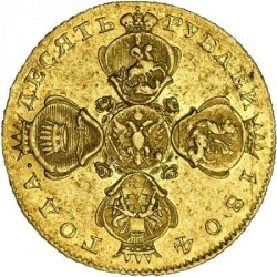 Minca > 10rubľov, 1802-1805 - Rusko  - reverse