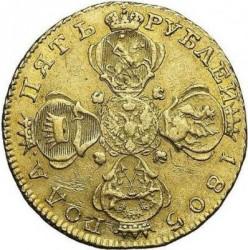 Münze > 5Rubel, 1804-1805 - Russland  - obverse