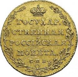 Münze > 5Rubel, 1804-1805 - Russland  - reverse