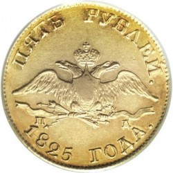 Minca > 5rubľov, 1817-1825 - Rusko  - obverse